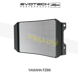 에보텍 YAMAHA 야마하 페이저 FZ8N 라지에다가드 2010-2015