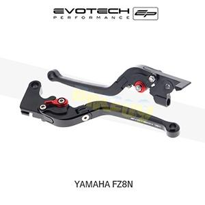 에보텍 YAMAHA 야마하 페이저 FZ8N 접이식클러치브레이크레버세트 2011-2015