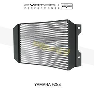 에보텍 YAMAHA 야마하 페이저 FZ8S 라지에다가드 2010-2015