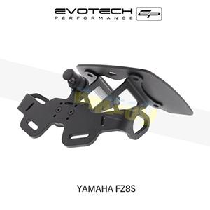 에보텍 YAMAHA 야마하 페이저 FZ8S 번호판휀다리스키트 2010-2015