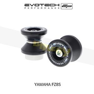 에보텍 YAMAHA 야마하 페이저 FZ8S 패드덕스탠드 2010 -2015