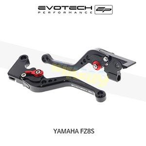 에보텍 YAMAHA 야마하 페이저 FZ8S 숏클러치브레이크레버세트 2011-2015