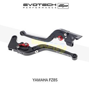 에보텍 YAMAHA 야마하 페이저 FZ8S 접이식클러치브레이크레버세트 2011-2015