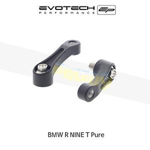 에보텍 BMW 알나인티 Pure EP MIRROR EXTENSIONS 2017+