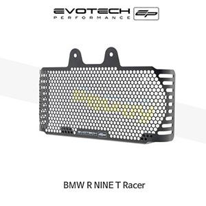 에보텍 BMW 알나인티 Racer EP OIL COOLER GUARD 2017+