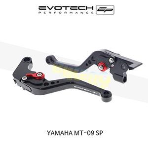 에보텍 YAMAHA 야마하 MT09 SP 숏클러치브레이크레버세트 2018+