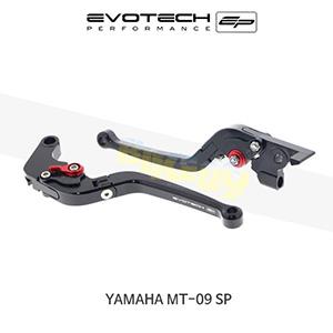 에보텍 YAMAHA 야마하 MT09 SP 접이식클러치브레이크레버세트 2018+