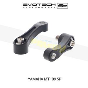 에보텍 YAMAHA 야마하 MT09 SP 미러확장브라켓 2018+