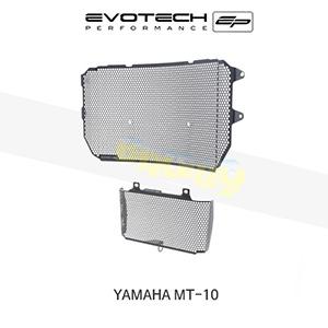 에보텍 YAMAHA 야마하 MT10 라지에다&오일쿨러가드세트 2016+