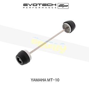 에보텍 YAMAHA 야마하 MT10 리어휠스윙암슬라이더 2016+