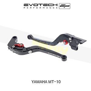 에보텍 YAMAHA 야마하 MT10 접이식클러치브레이크레버세트 2016+