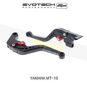 에보텍 YAMAHA 야마하 MT10 숏클러치브레이크레버세트 2016+