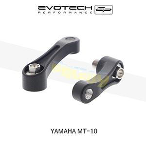 에보텍 YAMAHA 야마하 MT10 미러확장브라켓 2016+