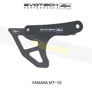 에보텍 YAMAHA 야마하 MT10 카본섬유토가드 2016+