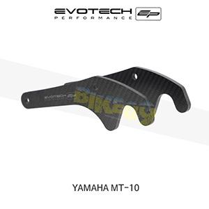 에보텍 YAMAHA 야마하 MT10 카본섬유 GP스타일 패드덕스탠드플레이트 2016+