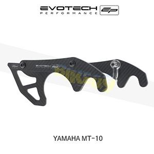 에보텍 YAMAHA 야마하 MT10 카본섬유토가드 GP스타일 패드덕스탠드플레이트 2016+
