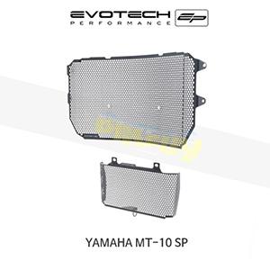 에보텍 YAMAHA 야마하 MT10 SP 라지에다&오일쿨러가드세트 2016+
