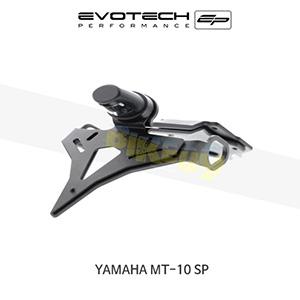 에보텍 YAMAHA 야마하 MT10 SP 번호판휀다리스키트 2016+