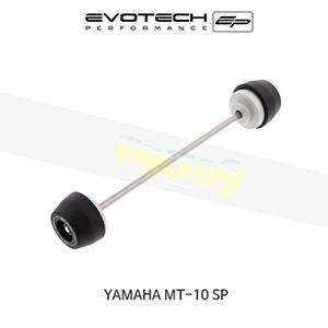 에보텍 YAMAHA 야마하 MT10 SP 프론트휠포크슬라이더 2016+