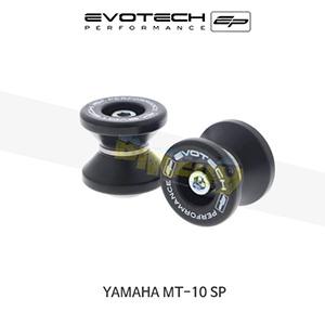 에보텍 YAMAHA 야마하 MT10 SP 패드덕스탠드 2016+