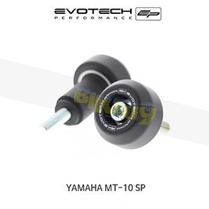 에보텍 YAMAHA 야마하 MT10 SP 프레임슬라이더 BOBBINS 2016+