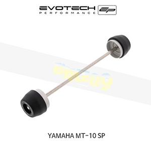 에보텍 YAMAHA 야마하 MT10 SP 리어휠스윙암슬라이더 2016+
