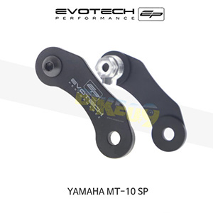 에보텍 YAMAHA 야마하 MT10 SP 필리온풋페그제거킷 2016+