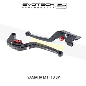 에보텍 YAMAHA 야마하 MT10 SP 접이식클러치브레이크레버세트 2016+