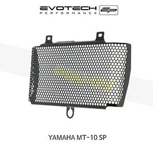 에보텍 YAMAHA 야마하 MT10 SP 오일쿨러가드 2016+