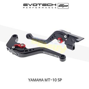 에보텍 YAMAHA 야마하 MT10 SP 숏클러치브레이크레버세트 2016+