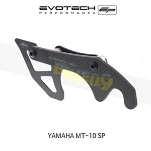 에보텍 YAMAHA 야마하 MT10 SP 카본섬유토가드 GP스타일 패드덕스탠드플레이트 2016+