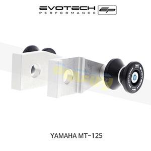 에보텍 YAMAHA 야마하 MT125 리어마운트패드덕스탠드 2014+