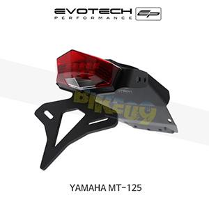 에보텍 YAMAHA 야마하 MT125 번호판휀다리스키트 2014+ (RED LIGHT)