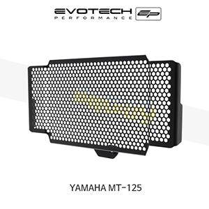 에보텍 YAMAHA 야마하 MT125 라지에다가드 2014+