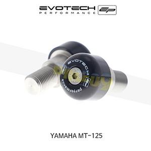 에보텍 YAMAHA 야마하 MT125 핸들바엔드 (BLACK)