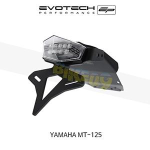 에보텍 YAMAHA 야마하 MT125 번호판휀다리스키트 2014+ (CLEAR LIGHT)