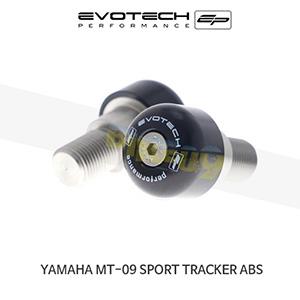 에보텍 YAMAHA 야마하 MT Sport Tracker ABS 핸들바엔드 (BLACK)
