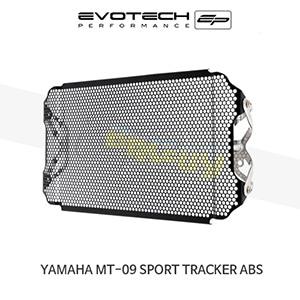 에보텍 YAMAHA 야마하 MT Sport Tracker ABS 라지에다가드 2015-2016