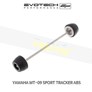 에보텍 YAMAHA 야마하 MT Sport Tracker ABS 프론트휠포크슬라이더 2015-2016