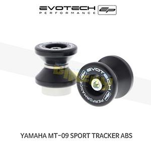 에보텍 YAMAHA 야마하 MT Sport Tracker ABS DELUXE M6 패드덕슬라이더 2015-2016