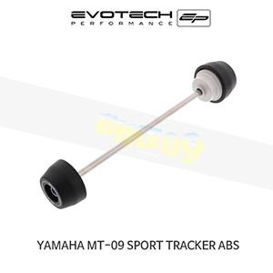 에보텍 YAMAHA 야마하 MT Sport Tracker ABS 리어휠스윙암슬라이더 2015-2016