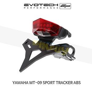 에보텍 YAMAHA 야마하 MT Sport Tracker ABS 번호판휀다리스키트 2015-2016 (RED REAR LIGHT)