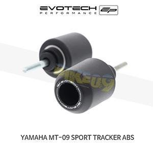 에보텍 YAMAHA 야마하 MT Sport Tracker ABS 프레임슬라이더 2015-2016
