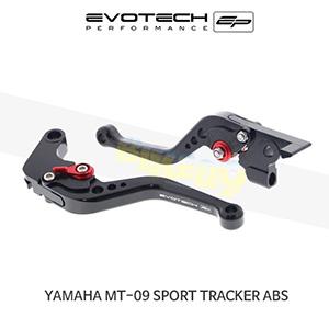 에보텍 YAMAHA 야마하 MT Sport Tracker ABS 숏클러치브레이크레버세트 2015-2016
