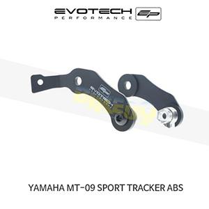 에보텍 YAMAHA 야마하 MT Sport Tracker ABS 필리온풋페그제거킷 2015-2016