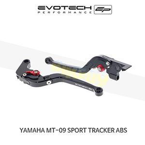 에보텍 YAMAHA 야마하 MT Sport Tracker ABS 접이식클러치브레이크레버세트 2015-2016