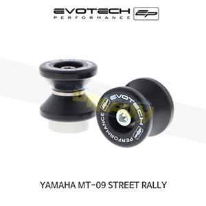 에보텍 YAMAHA 야마하 MT Street Rally DELUXE M6 패드덕슬라이더 2015-2016