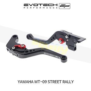에보텍 YAMAHA 야마하 MT Street Rally 숏클러치브레이크레버세트 2015-2016