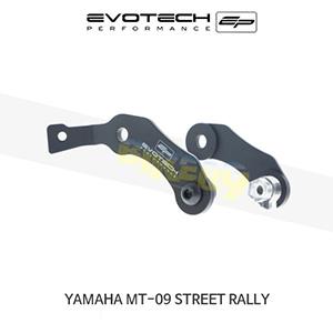 에보텍 YAMAHA 야마하 MT Street Rally 필리온풋페그제거킷 2015-2016