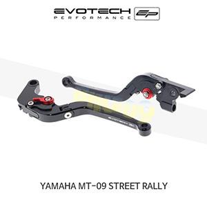 에보텍 YAMAHA 야마하 MT Street Rally 접이식클러치브레이크레버세트 2015-2016